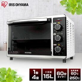 コンベクションオーブン アイリスオーヤマ オーブントースター 4枚 ノンフライオーブン 家庭用 新生活 ノンフライ調理 オーブン グリル ヘルシー ノンフライヤー ノンフライヤーオーブン 送料無料 PFC-D15A-W