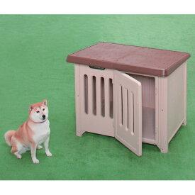 ボブハウス 950 ブラウン/ベージュ送料無料 犬と暮らす 飼育 ペットグッズ 愛犬 生活用品 アイリスオーヤマ 【ペット用品/犬】