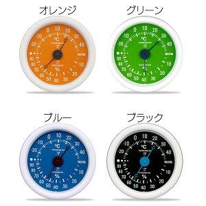 TANITA(タニタ) 温湿度計 TT-515 オレンジ・グリーン・ブルー・ブラック【TC】【湿度計 温度計】■2