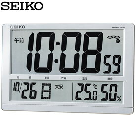 [200円OFFクーポン対象]【送料無料】セイコー 電波掛時計 SQ433S SEIKO【TC】【HD】【時計 ブランド 掛時計 新生活】■2