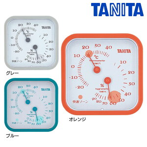 【温度計 湿度計】温湿度計【おしゃれ】タニタ[TANITA] TT-557・グレー・オレンジ・ブルー【KM】【TC】■2