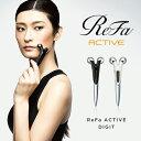 ★ポイント10倍★美顔ローラー ReFa ACTIVE DIGIT RF-DG2151B-N【MTG正規販売店】美容ローラー 美顔器 フェイスローラ…