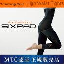 SIXPADシックスパッドサポートスポーツトレーニングスーツハイウェストタイツHighWaistTightsMTG