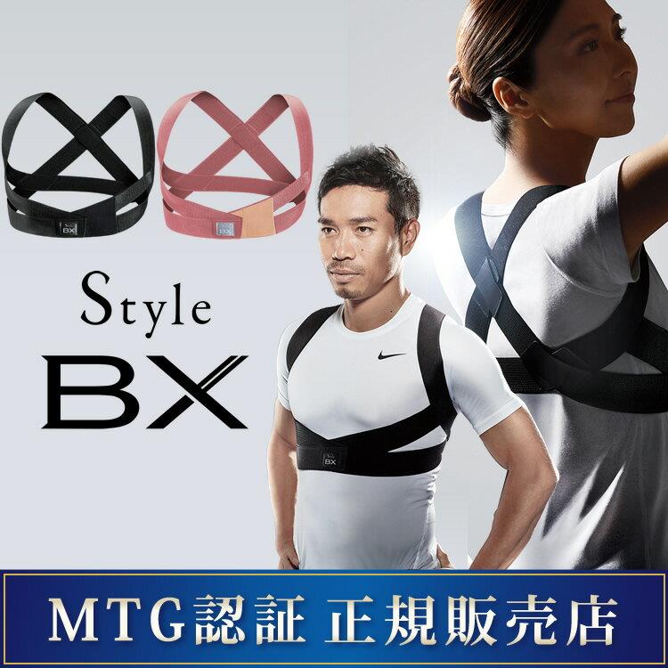 Style BX ブラック BS-BX2234-Sトレーニング ベルト 体幹 サポート 姿勢 筋トレ 筋肉 ダイエット 人気 おすすめ シンプル 簡単 効果 トレーニング スポーツ MTG 送料無料【D】【B】