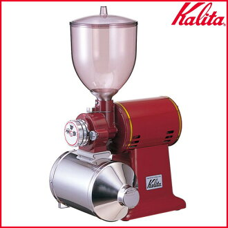 Kalita [Carita] electric coffee grinder high cut mill (MILL of HIGH CUT)