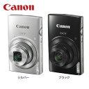 キャノン Canon IXY210SL IXY210BK カメラ デジカメ イクシー Wi-Fi機能 約2000万画素 光学10倍ズーム シルバー ブラック WiFi内蔵 プレゼント ギフト おしゃれ