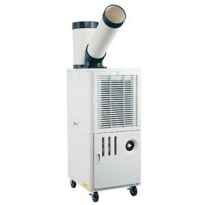 スポットクーラー 排熱ダクト付き SAC-1000 ナカトミ 家庭用 スポットエアコン キャスター付き 据付不要 エアコン 床置型 移動式エアコン 置き型 工業用エアコン 置き型エアコン 工業扇 工場