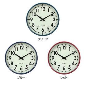 掛時計 アリス 99033・99034・99035壁掛け時計 掛け時計 壁掛け おしゃれ オシャレ 円 丸い シンプル 大きい リビング オフィス 見やすい 分かりやすい ウォールクロック 壁時計 不二貿易 グリーン ブルー レッド【D】