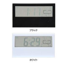 置時計 クリア デジタル 99063・99064置き時計 デジタル コンパクト おしゃれ オシャレ 見やすい 分かりやすい シンプル 四角 四角形 長方形 スクエア クロック 不二貿易 ブラック ホワイト【D】