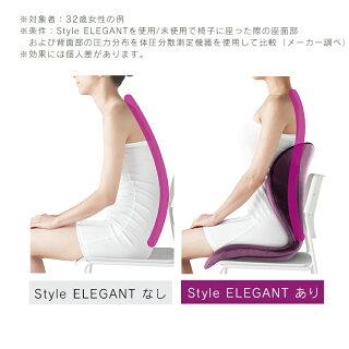 座椅子クッションcushion姿勢StyleELEGANTMTG