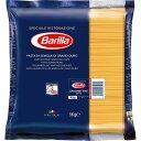 バリラ No.3 スパゲッティ (1.4mm) 5kgパスタ スパゲティ 大容量 5キロ Barilla スパゲッティー スパゲッティーニ ナンバー3 乾麺 【D】