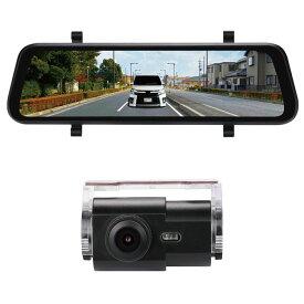 【アウトレット】スマートルームミラー ブラック DRV-E100MR 送料無料 フルHD ルームミラー 車 カー用品 ドラレコ ドライブレコーダー 録画 撮影 ドライブ ミラー型 【D】