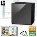 冷蔵庫ノンフロン右開きシンプルパーソナルサイズ一人暮らし1人暮らしキッチン家電ノンフロン冷蔵庫42Lブラック