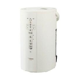 スチーム式加湿器 ホワイト EE-DB50-WA送料無料 象印 加湿器 加湿機 スチーム 蒸気 加湿 湿度 大容量 eedb50 ee-db50 象印 【D】