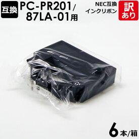 【訳あり】NEC PC−PR201/87LA−01用互換品(1箱6本入)