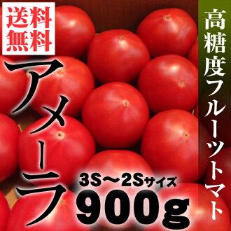 "Tsukiji & vegetable seeds carefully! ""High sugar content tomato fruit Amera 900 g 2 S-3 S-size ' Hokkaido Kyushu Okinawa and remote islands takes 1,000 yen shipping charge is 300 yen"