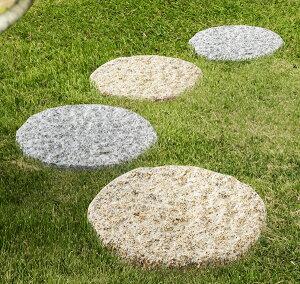アーバングラニット:飛び石(花崗岩)円形・白2個セット