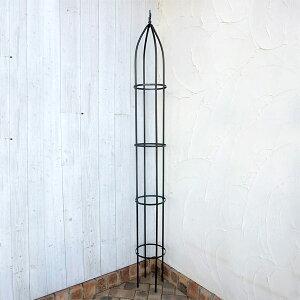 G-Story オベリスクスリム(高さ209cm、直径23cm)
