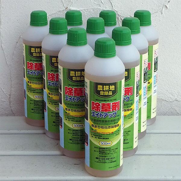 除草剤(農耕地用):エイトアップ500ml 10本セット