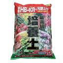 顆粒HB-101+元肥入り 最高級培養土15リットル入り2袋セット(木炭配合!)