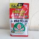 殺虫剤:GFオルトラン粒剤1.6kg