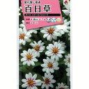 [タキイ 花タネ]【有効期限17年10月】百日草:夏花壇に最適!ザハラスターライトローズ