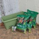 野菜用 貯水機能付き野菜プランター:楽々菜園深型750(支柱フレーム付)と土と肥料のセット