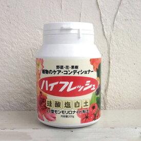 ハイフレッシュ200g入り(粉末ケイ酸塩白土)