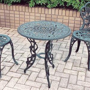アルミ鋳物テーブル(中)