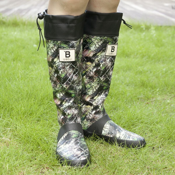 バードウォッチング長靴カモフラージュ柄 S(収納袋付)