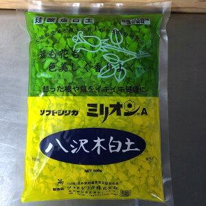 ブロックシリコ・ミリオンA 500g(ケイ酸塩白土)