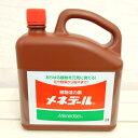 メネデール2リットル入り(園芸用活力剤)