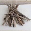 流木:小枝の詰め合わせ(約20本入り)
