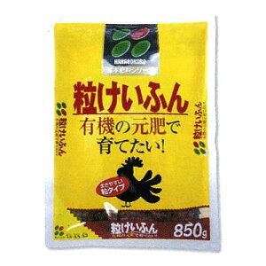粒けいふん2.5kg入り8袋セット(花ごころ)