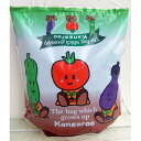 野菜の土カンガルー15リットル