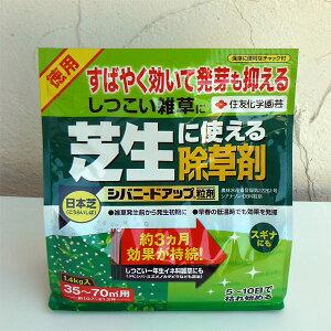 シバニードアップ粒剤 1.4kg