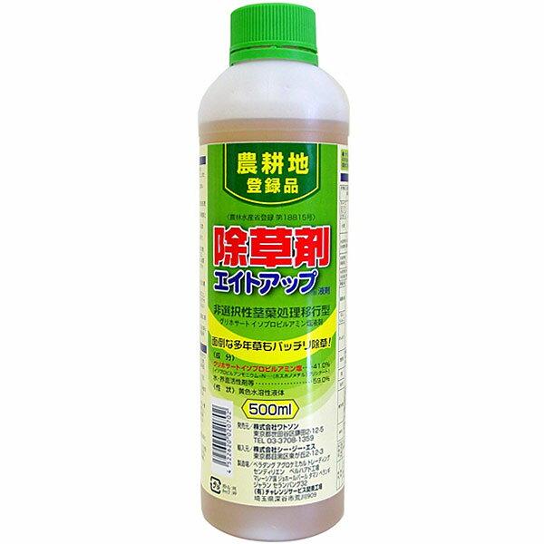除草剤(農耕地用):エイトアップ500ml20本入り