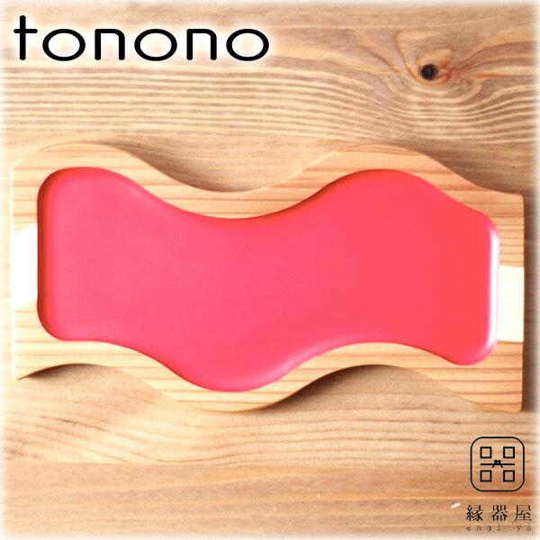 tonono フードプレートS(朱) 杉・桧 木製 210×110mm