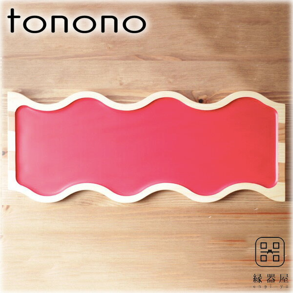 tonono フードプレートL(朱) 杉・桧 木製 420×170mm