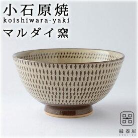小石原焼(こいしわらやき) マルダイ窯 どんぶり(飛び鉋) 160×90mm 陶器 焼き物 敬老の日のギフト・プレゼントに