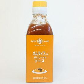 【鳥居食品】オムライスをおししくするソース200ml(瓶入り)国産野菜100%[2]