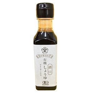 有機丸大豆濃口しょうゆ 160ml(濃口醤油)国産有機大豆使用。お刺身、焼き魚、玉子焼きにどうぞ♪島根県有機農業協会:認証番号15J-0002 [6]