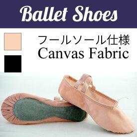 29c06be9d45ec  balletshoes102  フルソール バレエシューズ キッズ   子供 ジュニア 大人   新体操 バトン ピアノ