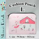 Shinzi Katoh Design(シンジカトウデザイン) バレエ柄のかわいいクッションポーチL ballet cushion pouch 【cpl2409...
