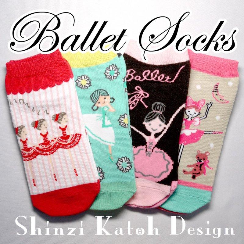 バレエ ソックス 靴下 ballet socks / Shinzi Katoh シンジカトウ / バレエ 雑貨 プレゼント ギフト 小物