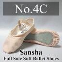 [sansha-4c-tutu-m] サンシャ medium幅 フルソール バレエシューズ キッズ 子供 ジュニア 大人