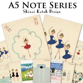 バレエ ノート / シンジカトウ Shinzi Katoh / seal-ks-note / m8