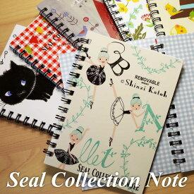 シール帳 女の子 seal collection note / Shinzi Katoh シンジカトウ / ks-sealbook ks-sb / メール便