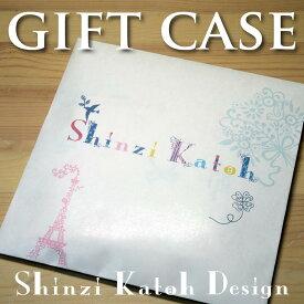 [skcase] ギフトケース / ゲストタオル(34×36cm) タオルチーフ(23×23cm)用 / シンジカトウ Shinzi Katoh