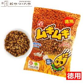 本州送料無料 ムギムギ ミルクコーヒー味 徳用 約1.4kg(240g×6袋) 朝食 おやつ 得用 むぎむぎ 小麦